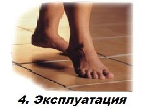 a_1167d990